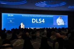 ICOI_2019_Bahrain_Lecture_DSC07789