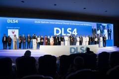 ICOI_2019_Bahrain_Lecture_DSC07813